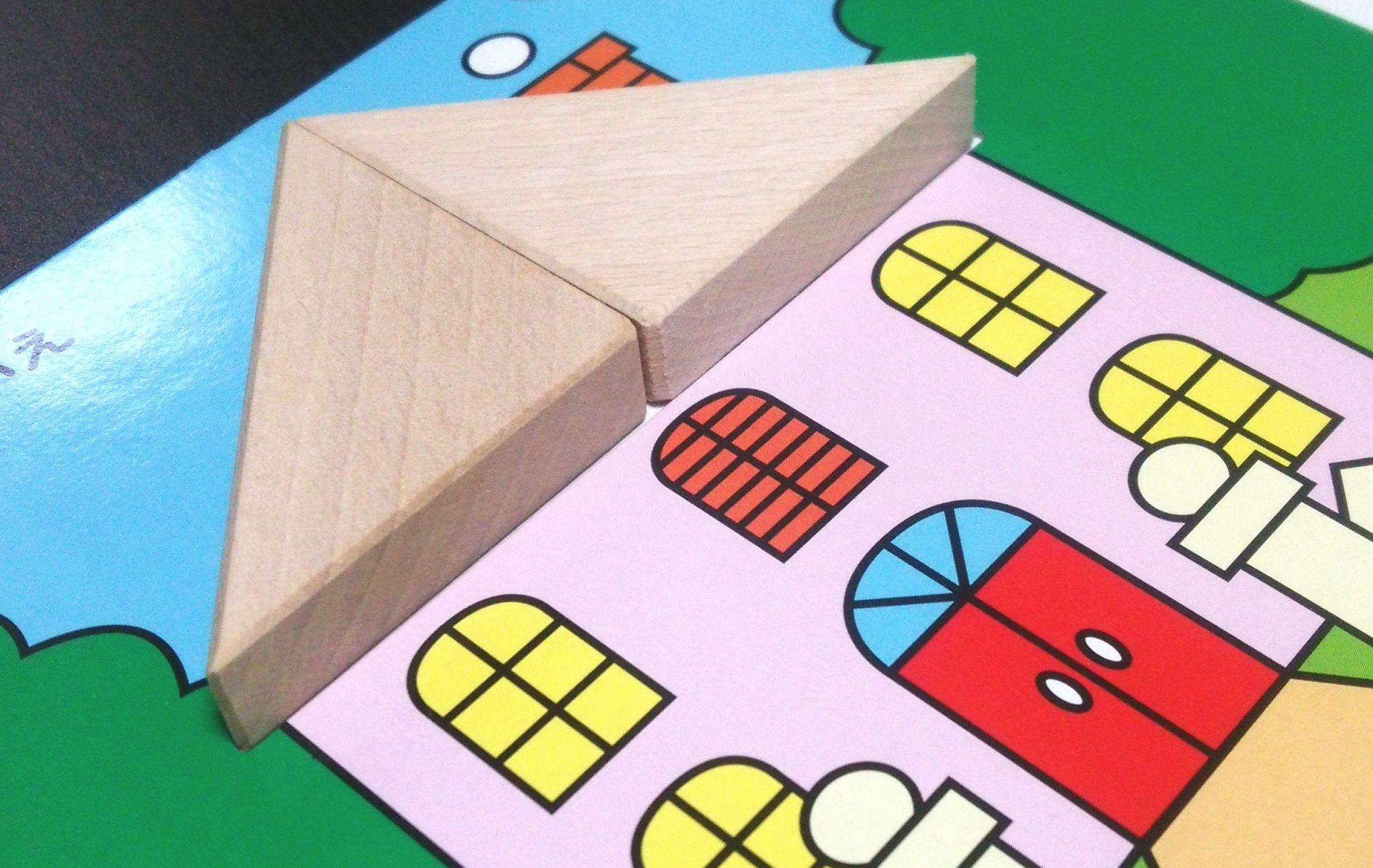 くもんNEWさんかくたんぐらむは、図形の合成・分解の基本のパズル!