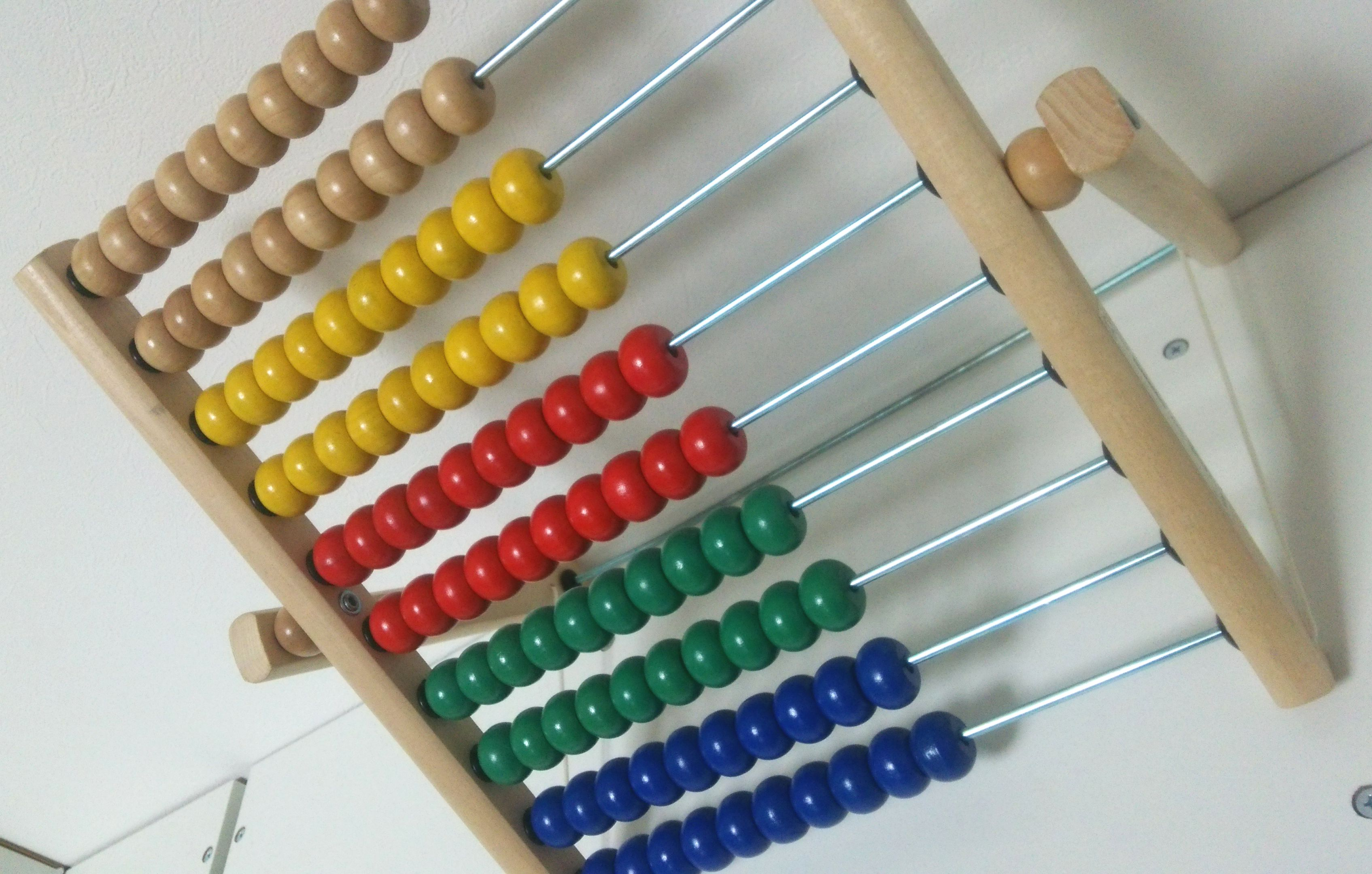 IKEA(イケア)のおもちゃで知育~教室でも使っているおすすめ知育玩具