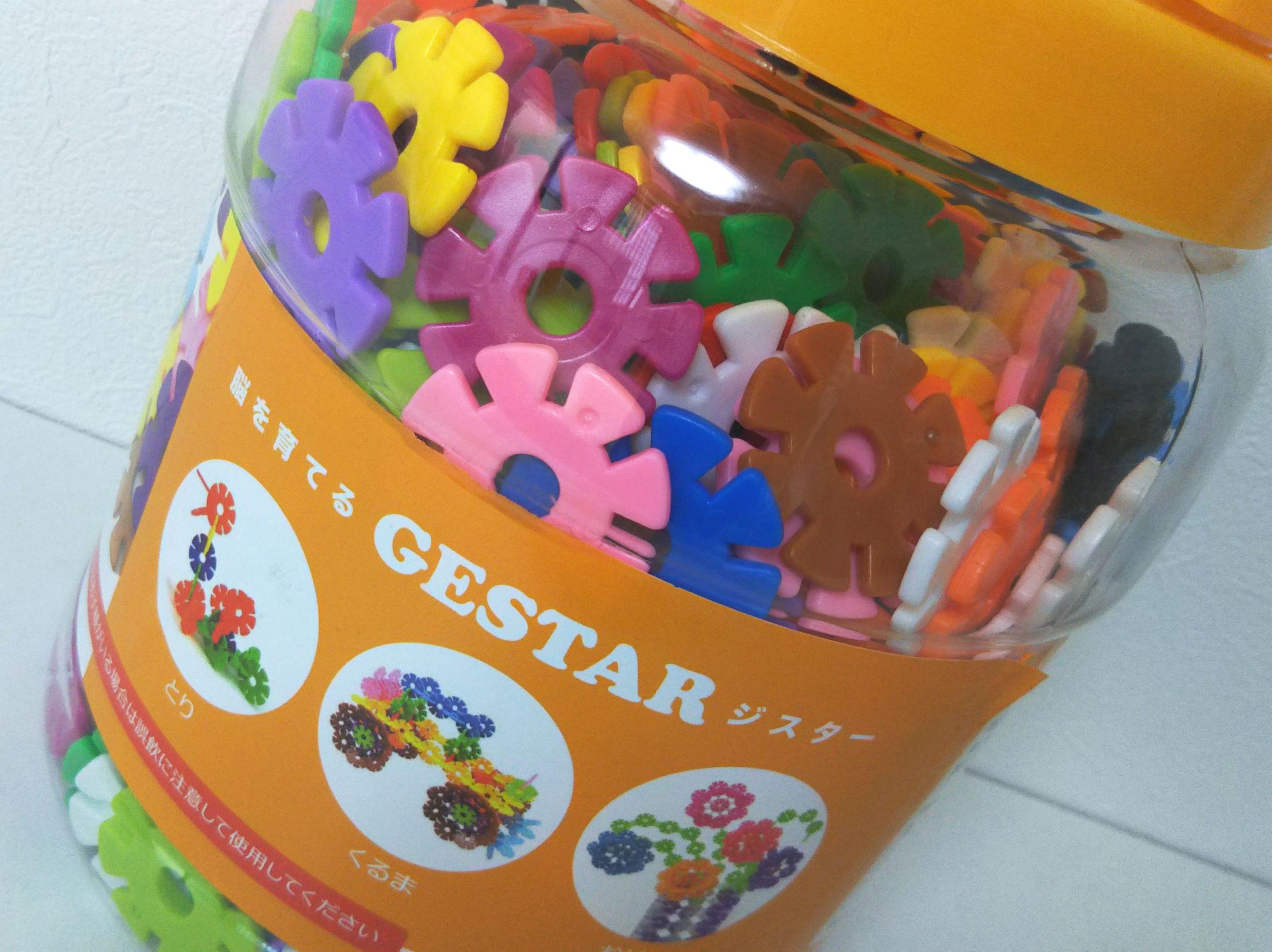 """""""天才のはじまり""""GESTAR(ジスター)はコスパ良!いろいろ使えて長く楽しめる知育玩具。"""