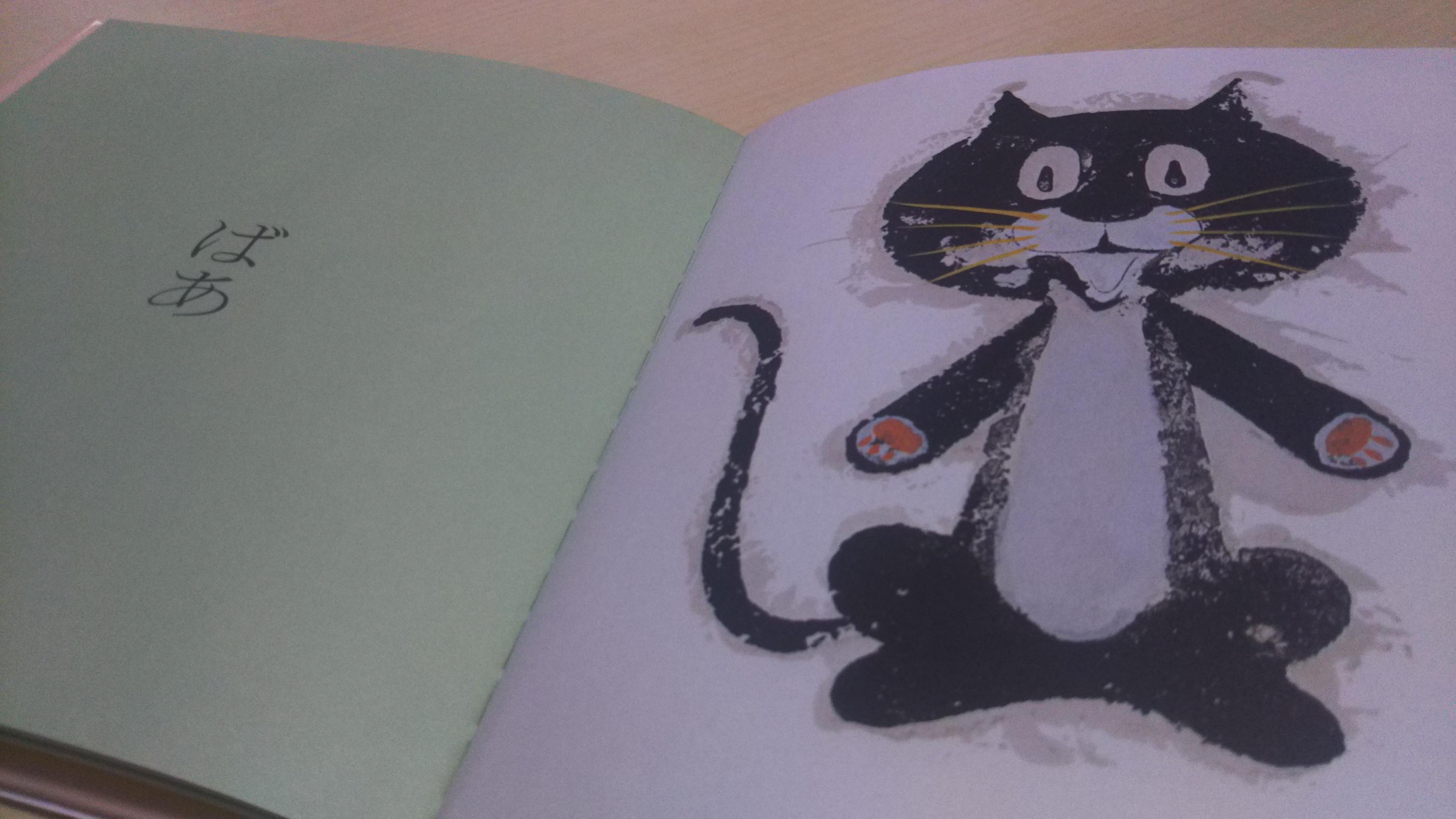 赤ちゃん絵本のベストセラー『いないいないばあ』、読み聞かせが苦手でもCDがあればOK!