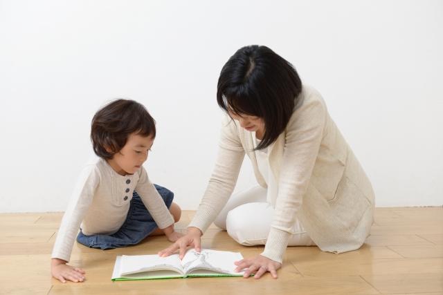 幼稚園受験で問われる『ことば』の力を伸ばすには。