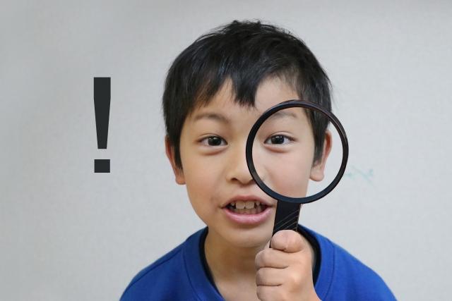 脳科学者もおすすめの『間違い探し』、子どもの地頭をよくする知育効果とは。